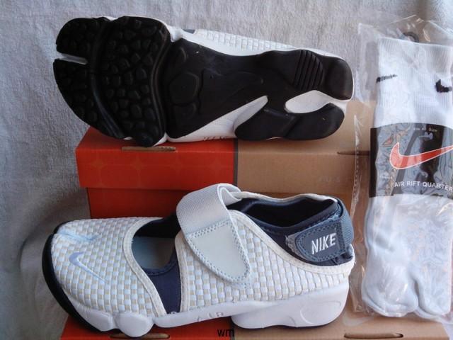 new product 9c0db 41f20 Acheter chaussure ninja nike femme pas cher original pas cher ici en ligne  avec le prix le plus bas possible. Remises spéciales sur les nouvelles  offres ...